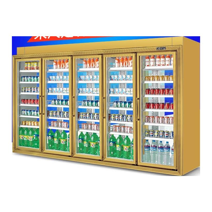 超市便利店KTV娱乐会所分体多门前后开门展示柜立式冷柜冰柜冷柜定制